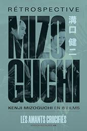 AFF_MIZOGUCHI_AMANTS