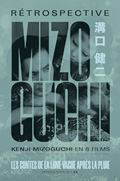 AFF_MIZOGUCHI_CONTES