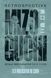 AFF_MIZOGUCHI_GION