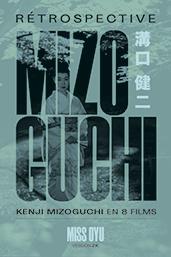 AFF_MIZOGUCHI_MISSOYU