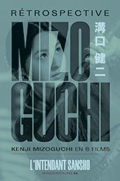 AFF_MIZOGUCHI_SANSHO