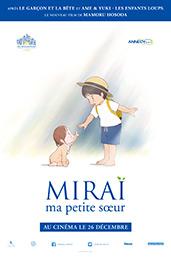 mirai-ma-petite-soeur-affiche