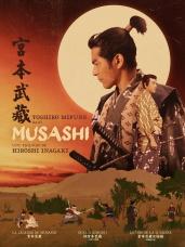 Musashi-affiche