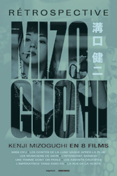 Retro-Mizoguchi-Affiche