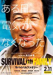 Survival-Family---Affiche